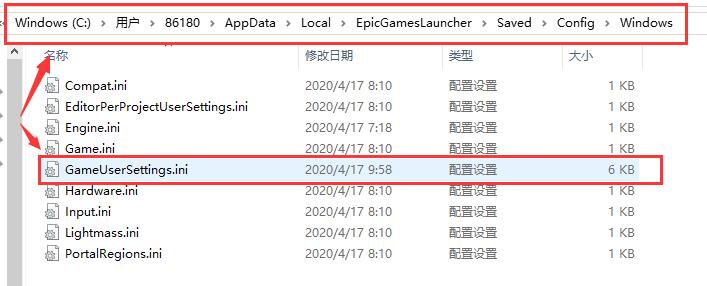 EPIC正当防卫4汉化中文简体教程!无需下载文件!
