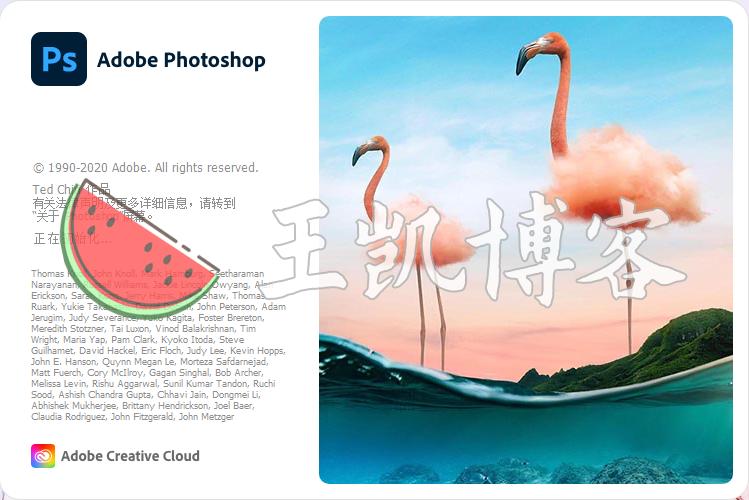 Adobe Photoshop 2021 PS 正式版下载,各种逆天功能,好用到哭!